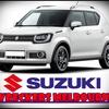 SuzukiWreckersMelbourne